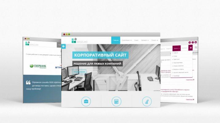 Какой создать сайт? И нужен ли он Вам вообще?
